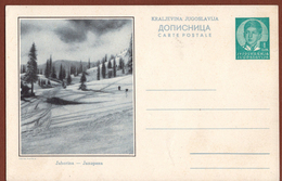 YUGOSLAVIA-BOSNIA, JAHORINA MOUNTAIN, 4th EDITION ILLUSTRATED POSTAL CARD - Entiers Postaux