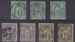 Lot De Sages Type I, Pas D'aminci, Scans Recto-verso. - 1876-1878 Sage (Type I)