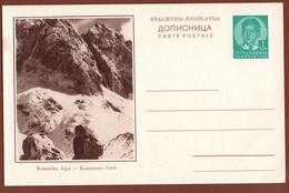 YUGOSLAVIA-SLOVENIA, KAMNIK ALPE, 4th EDITION ILLUSTRATED POSTAL CARD - Entiers Postaux