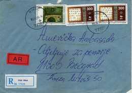 Bosnia And Herzegovina - 1996 AR - R - Letter Bihac - Bosnie-Herzegovine