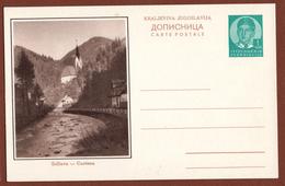 YUGOSLAVIA-SLOVENIA, SOLCAVA CHURCH, 4th EDITION ILLUSTRATED POSTAL CARD - Entiers Postaux