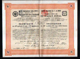 1908, Compagnie De Chemin De Fer De RIAZAN-OURAL - Chemin De Fer & Tramway