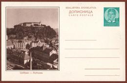YUGOSLAVIA-SLOVENIA, LJUBLJANA, 4th EDITION ILLUSTRATED POSTAL CARD - Entiers Postaux