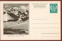 YUGOSLAVIA-SLOVENIA, VELIKA PLANINA, 4th EDITION ILLUSTRATED POSTAL CARD - Entiers Postaux