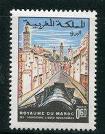 MAROC- Y&T N°600- Neuf Sans Charnière ** - Maroc (1956-...)