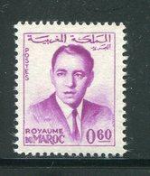 MAROC- Y&T N°442A- Neuf Sans Charnière ** - Maroc (1956-...)