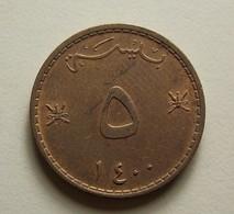 Oman 5 Baisa 1979 - Oman