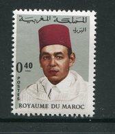 MAROC- Y&T N°543- Neuf Sans Charnière ** - Maroc (1956-...)