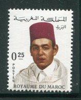 MAROC- Y&T N°540- Neuf Sans Charnière ** - Maroc (1956-...)