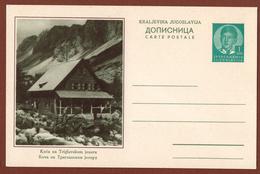 YUGOSLAVIA-SLOVENIA,TRIGLAV LAKE-KOCA, 4th EDITION ILLUSTRATED POSTAL CARD - Entiers Postaux
