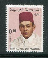 MAROC- Y&T N°537- Neuf Sans Charnière ** - Maroc (1956-...)