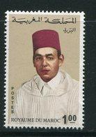 MAROC- Y&T N°549- Neuf Sans Charnière ** - Maroc (1956-...)