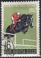 USSR 1962 1 V Used World Championship In Modern Pentathlon. Equestrian Horses Horse Chevaux Cheval - Hippisme