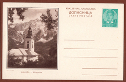 YUGOSLAVIA-SLOVENIA,JEZERSKO CHURCH, 4th EDITION ILLUSTRATED POSTAL CARD - Entiers Postaux