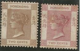 CHINE - HONG-KONG - N° 8 (*) Et N° 29 * Rousseurs - Neufs