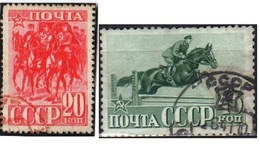 USSR 1941 1 V Used Equestrian Horses Horse Chevaux Cheval - Hippisme