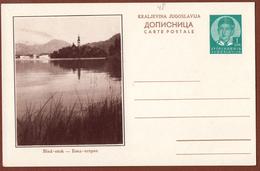 YUGOSLAVIA-SLOVENIA, BLED LAKE, 4th EDITION ILLUSTRATED POSTAL CARD - Entiers Postaux