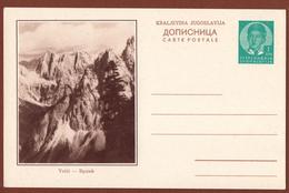 YUGOSLAVIA-SLOVENIA, VRSIC, 4th EDITION ILLUSTRATED POSTAL CARD - Entiers Postaux