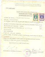 ZAGREB NDH YEAR 1942 DEKANAT FETERINARSKOG FAKULTETA - Diploma & School Reports
