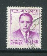 MAROC- Y&T N°442A- Oblitéré - Maroc (1956-...)