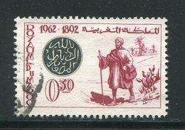 MAROC- Y&T N°451- Oblitéré - Maroc (1956-...)