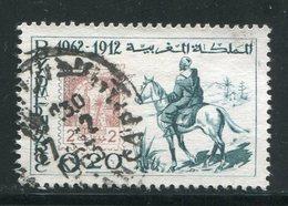 MAROC- Y&T N°450- Oblitéré - Maroc (1956-...)