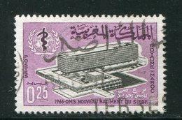 MAROC- Y&T N°501- Oblitéré - Maroc (1956-...)