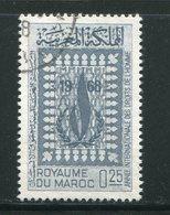 MAROC- Y&T N°532- Oblitéré - Maroc (1956-...)