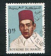 MAROC- Y&T N°538- Oblitéré - Maroc (1956-...)