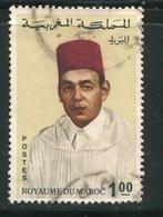 MAROC- Y&T N°549- Oblitéré - Maroc (1956-...)