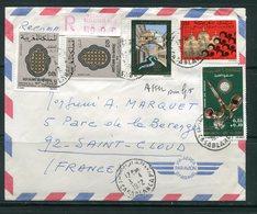 MAROC- Enveloppe De 1972 - Maroc (1956-...)