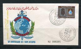 MAROC- Enveloppe 1er Jour- AGADIR 12 Septembre 1973- Timbre Y&T N°686 - Maroc (1956-...)