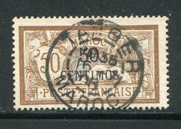 MAROC- Y&T N°15- Oblitéré (très Belle Oblitération!!!) - Maroc (1891-1956)