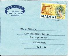 Malawi Aerogramme Sent To USA 1965 Single Franked - Malawi (1964-...)