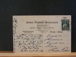 83/417 CP PORTUGAL - 1910-... République