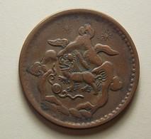 Tibet 5 Sho 1948 - Monnaies