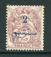 MAROC- Y&T N°26- Neuf Sans Charnière ** - Neufs