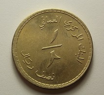 Oman 1/2 Omani Rial 1980 - Oman