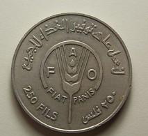 Bahrain 250 Fils 1969 FAO - Bahreïn