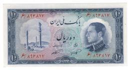Iran 10 Rials 1954 , UNC. - Iran