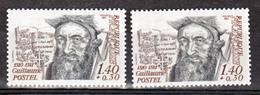 France 2225  GT Postel Peu Visible Sur Scan  Neuf ** TB MNH Sin Charnela - Varietà: 1980-89 Nuovi