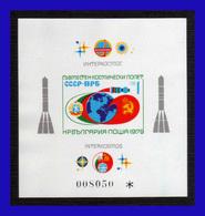 1979 - Bulgaria - Mi, Bl. 87 - MNH - Valor De Cattalogo 130 € - BU- 285 - Hojas Bloque