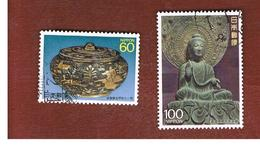 GIAPPONE  (JAPAN) - SG 1980  -   1989  NATIONAL TREASURES (COMPLET SET OF 2) - USED° - 1926-89 Imperatore Hirohito (Periodo Showa)