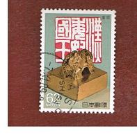 GIAPPONE  (JAPAN) - SG 2017  -   1989  NATIONAL TREASURES: GOLD SEAL - USED° - 1926-89 Imperatore Hirohito (Periodo Showa)