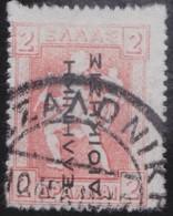Greece       .     Yvert  .   215    .    O .           Gebruikt  .     /   .   Cancelled - Grèce