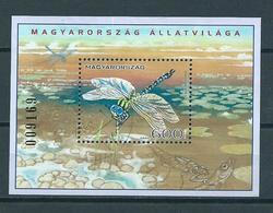 2014 Hungary Complete M/Sheets Insects Used/gebruikt/oblitere - Blokken & Velletjes