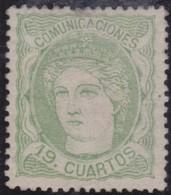 Spain        .     Yvert  .    114      .      *    .            Ongebruikt  .     /   .    Mint-hinged - 1872-73 Koninkrijk: Amadeo I