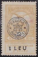 Romania         .     Yvert  .      2    .      *    .            Ongebruikt  .     /   .    Mint-hinged - 1918-1948 Ferdinand, Carol II & Michael