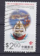 Hong Kong 1997 Mi. 823     2.60 $ Victoria Harbour - 1997-... Sonderverwaltungszone Der China