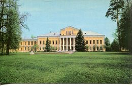 006446  Suchanowo - Hauptgebäude - Russland